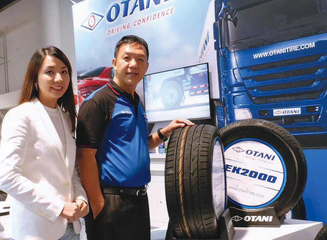 Thailand's-Otani-expanding,-eyes-U S -for-growth