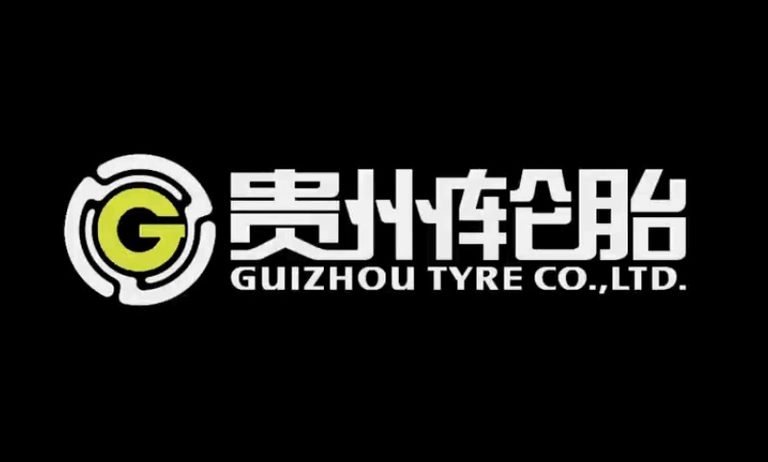 Guizhou Tyre breaks ground on plants in China, Vietnam