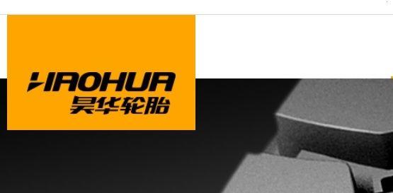 China's Haohua Tire advances Sri Lanka tire plant project