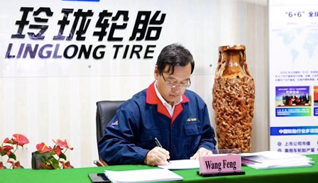 Linglong moves forward with second phase of Uzbek tire project