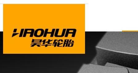 Shandong Haohua to build Sri Lanka tire plant, expand capacity in China