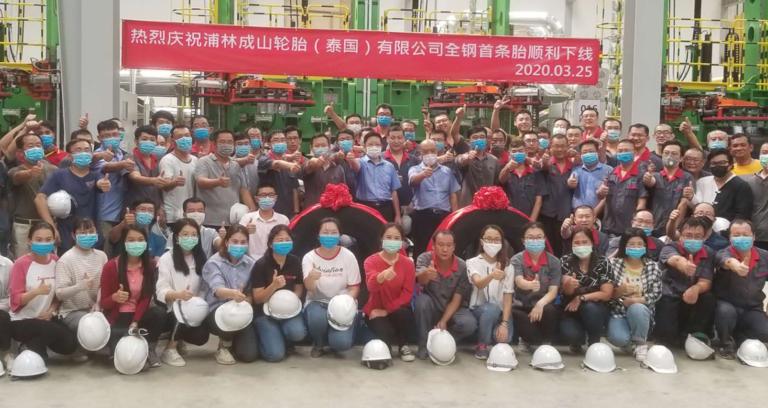 Prinx Chengshan's Thai plant starts production